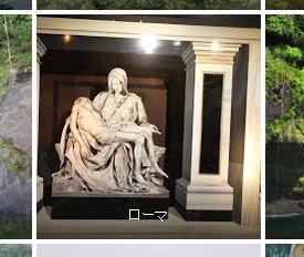 @halpha656 だが残念だったなGoogleよ、それは鬼怒川のトリックアート美術館だ。 https://t.co/BUI31WUn6I