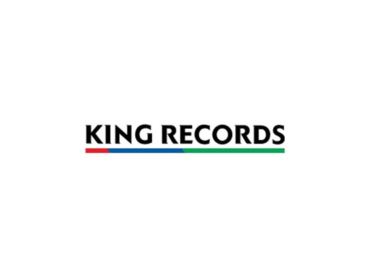 キングレコード株式会社がももクロやドレスコーズらが所属するレーベル『EVIL LINE RECORDS』の宣伝プロモーターを募集 https://t.co/G3zr2VBY7S https://t.co/HGiMX7GGqm