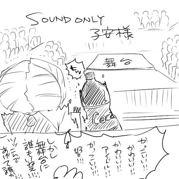 子安さんと石田さんの破壊力ェ… https://t.co/x66Sr69fUc