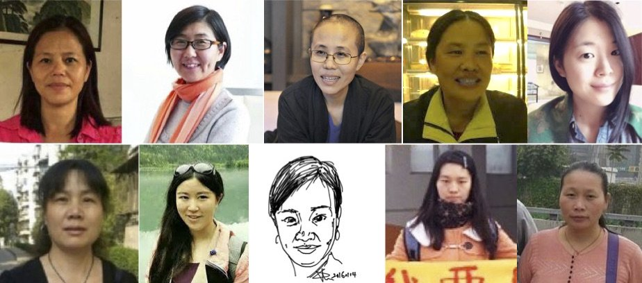 Today is #WomensDay: Join call for release of these women human rights defenders @aiww https://t.co/nfFqcM347Z https://t.co/twbd6u3GWh