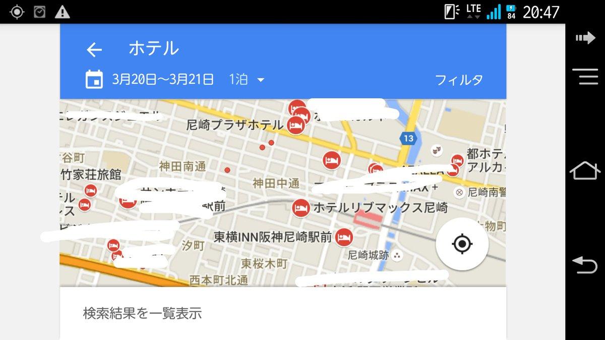 忍ミュクラスタの皆にいい知らせと悪い知らせがある。いい知らせは夏の関西地方公演も大盛況が見込まれる。 悪い知らせはここに載ってる阪神尼崎駅周辺のホテルが16~17は、ほぼ満室。 https://t.co/l52QhIyQI3