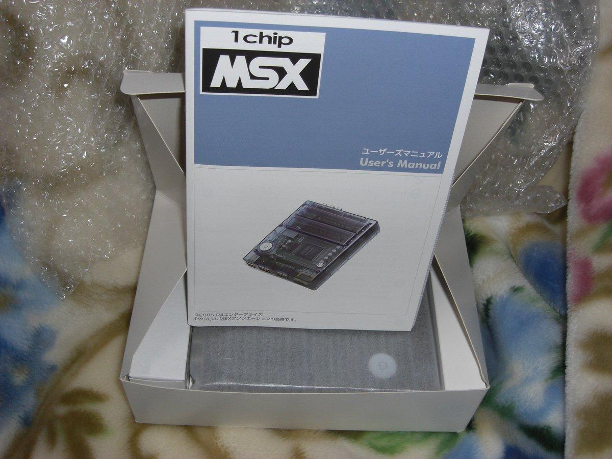 1チップMSX,5000台と言われても多いのか少ないのか…。買ったけど全然使っていません状態。 https://t.co/xWWJgWbvwC