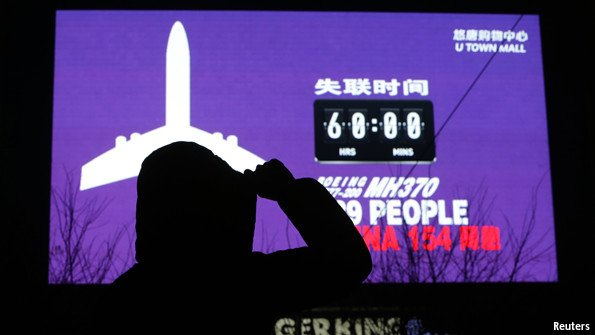 We are no closer to finding out exactly what happened flight MH370 on this day in 2014