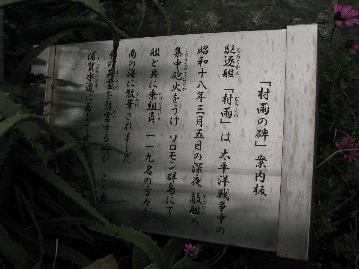 ウモ【埋もれた古城】(umoretako...
