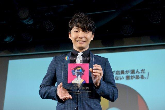 星野源が「CDショップ大賞」受賞、準大賞は水カン&WANIMA https://t.co/rwvDQtvYOY #hoshinogen