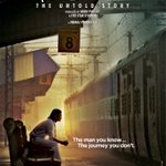 Here's the teaser poster of 'M.S. Dhoni - The Untold Story'. A Neeraj Pandey film. Releases 2 September 2016. https://t.co/BQ3V9FRhes