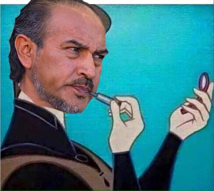 #LadyPotroGutierrez  El princeso @Potropegaso21 se enoja y se burla de los regios https://t.co/A1l0q6rHFH