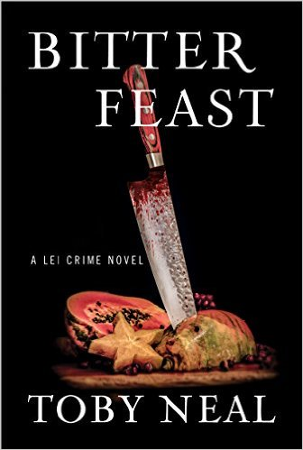 BITTER FEAST LeiCrime 12 coming March 12 https://t.co/KpN9NzuEXj  Order today for auto-download #MustRead #IARTG https://t.co/3PuL5L69dL