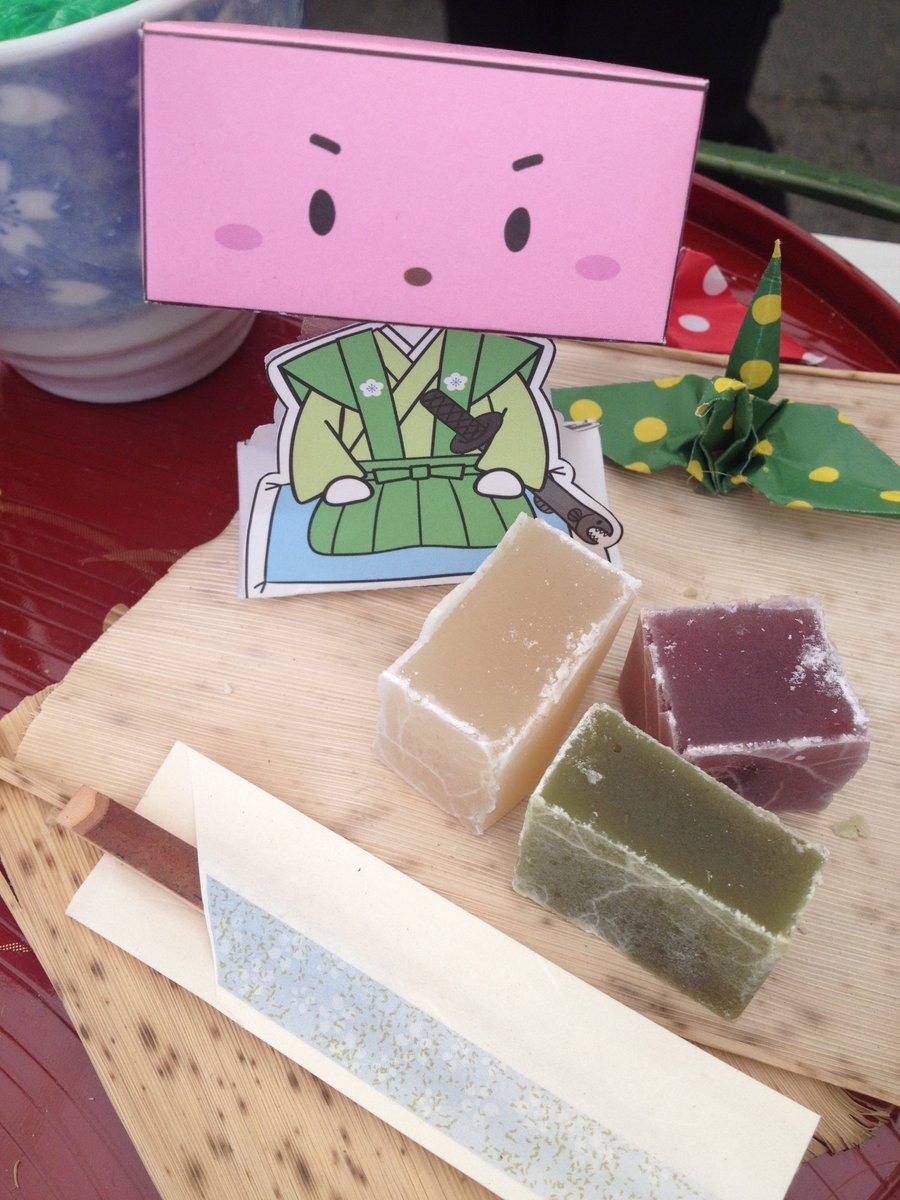 【・∀・】3月10日  今日は「砂糖の日」。江戸時代、砂糖は長崎から佐賀を通って小倉まで長崎街道で運ばれてたでござる。街道各地に開いた砂糖文化があり、小城は羊羹が有名でござるよ。長崎街道は現在、シュガーロードとも呼ばれてるでござる。 https://t.co/oIe8xXrSdG