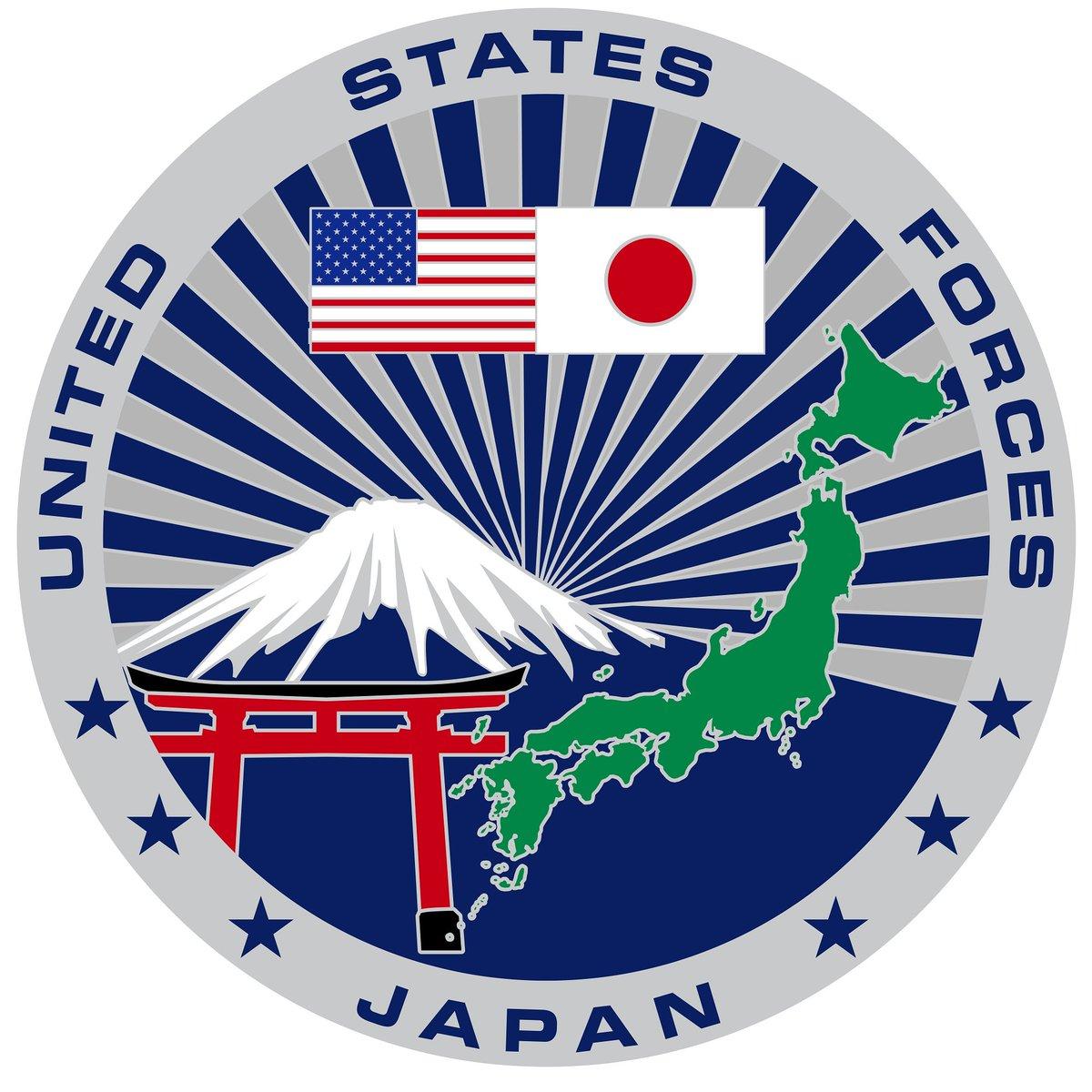 在日米軍司令部のロゴが新しくなりました~~!皆さん、いかがでしょうか?? https://t.co/slIXLIGUL7