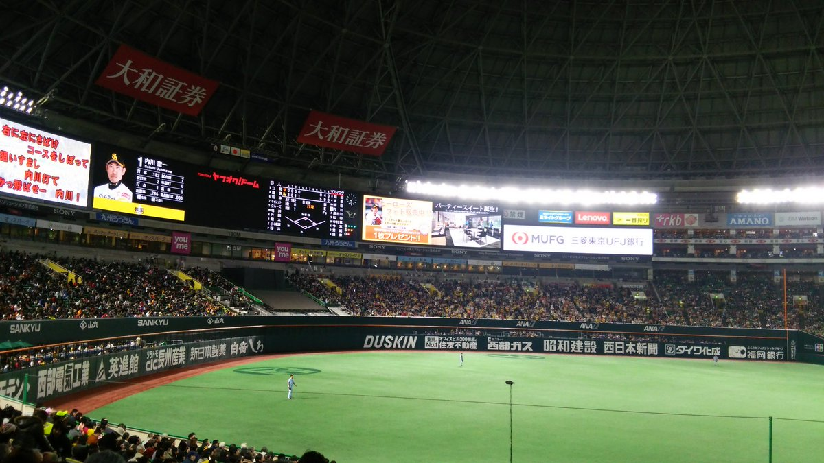 【野球】ソフトバンクホークスは本社からの広告補填なしで球団経営が数十億円の黒字!パ・リーグの地方戦略により他球団経営も好転★3©2ch.netYouTube動画>20本 ->画像>87枚