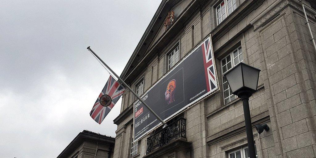 #震災から5年 、英国は3月11日を記憶にとどめます。 @UKAmbTim は #東日本大震災 追悼式に出席。英国大使館、英国総領事館では半旗を掲げ、14:46に黙祷を捧げます。 https://t.co/sXbEwq3m7h https://t.co/CG7hHAbIlu