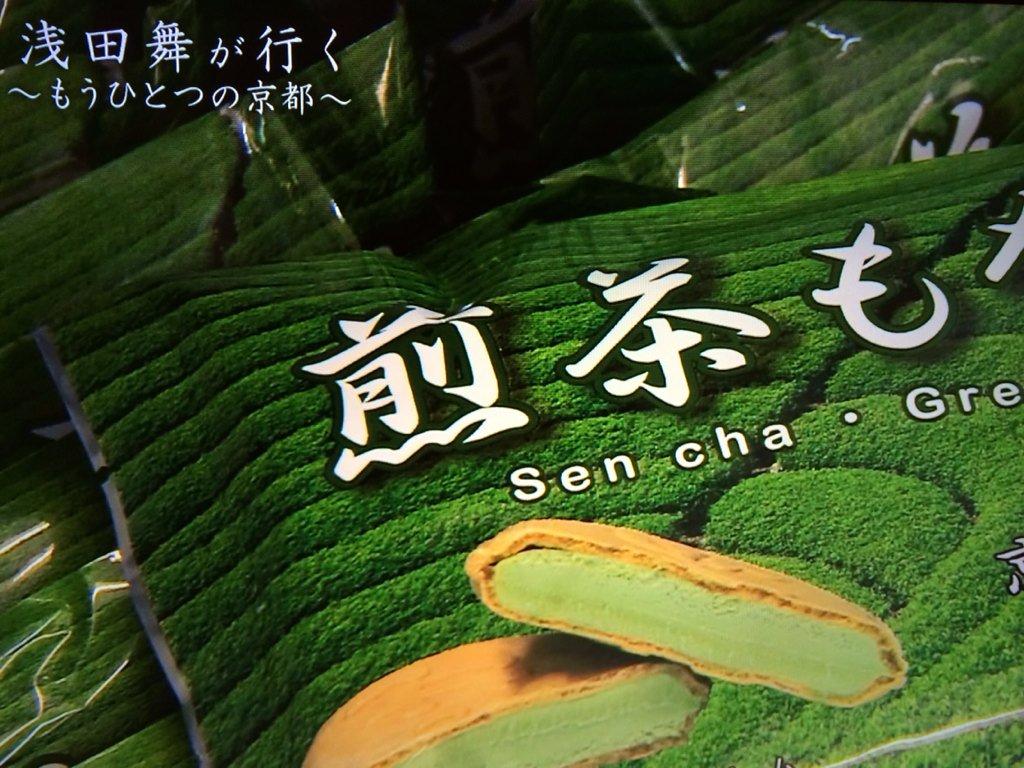 浅田舞応援スレpart257 [無断転載禁止]©2ch.netYouTube動画>1本 ->画像>112枚