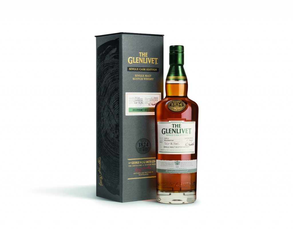 RT @dutyfreehunter: @TheGlenlivet honours @EDI_Airport with exclusive Single Cask Edition - dutyfree whisky https…