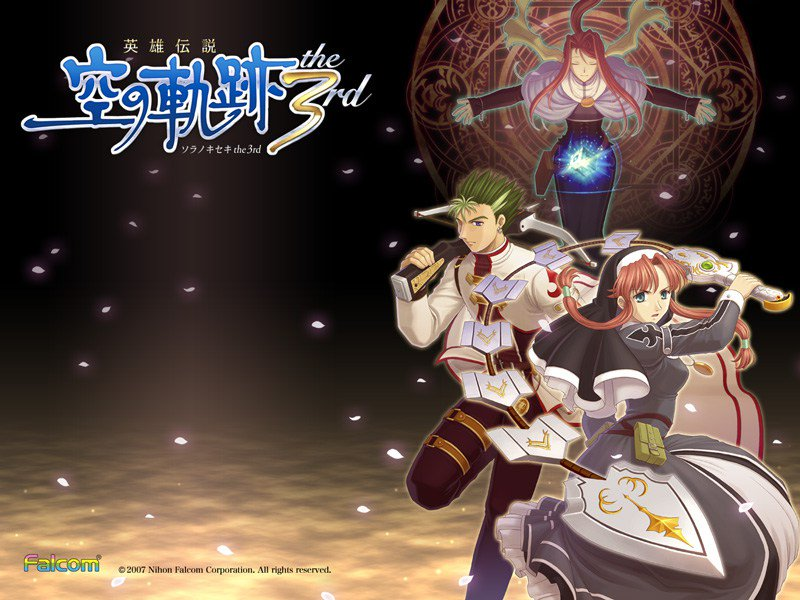 Trails in the Sky the 3rd to be Released in 2017 https://t.co/Lyk2VEsJHJ https://t.co/gZDZFaVHjy