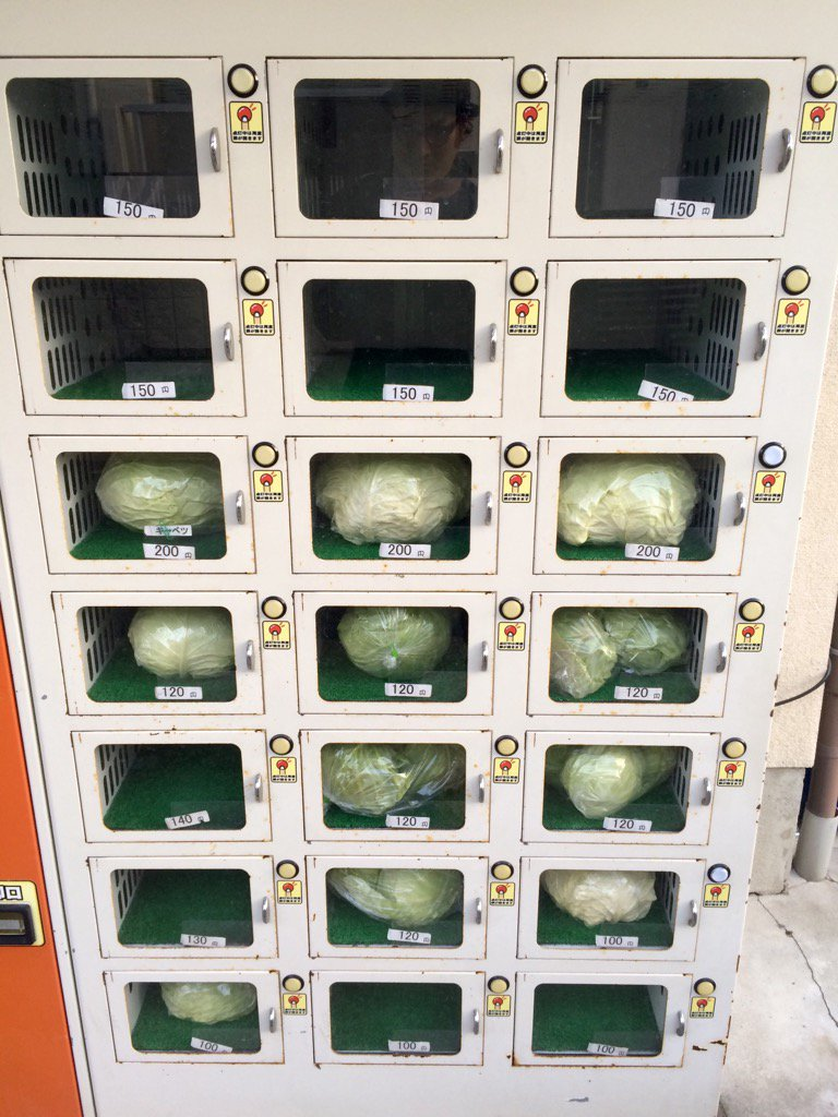 found cabbage vending machine.. https://t.co/sW6ggX1aQJ