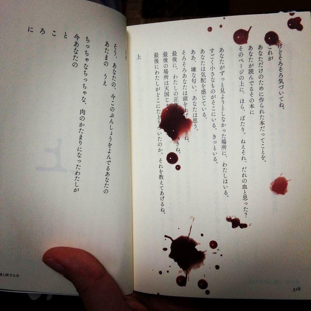 最初からページを開くとこうなってる本があってタチが悪いよ! https://t.co/RYDJlFHQQa