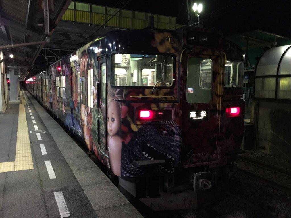 安定の恐怖感、アラーキー列車。 https://t.co/HEK1sZw82R