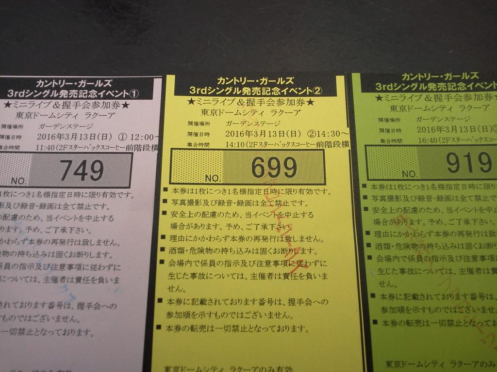 【OnePixcel】田辺奈菜美ちゃん本スレPart134【ワンピクセル】©2ch.netYouTube動画>45本 ->画像>1231枚