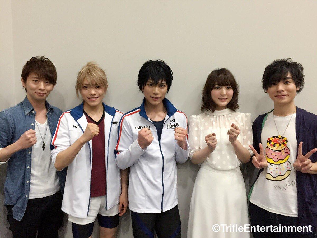 木村良平さん、岡本信彦さん、花澤香菜さんとお写真を撮らせていただきました!!舞台版の八神陸役の伊崎龍次郎君と、藤原尊役の
