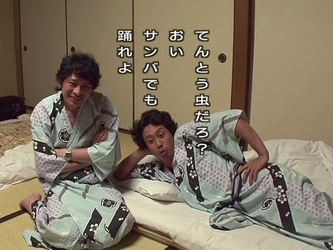ここで浜松の信幸さまをご覧ください。 #真田丸どうでしょう https://t.co/weaSs6tv0U