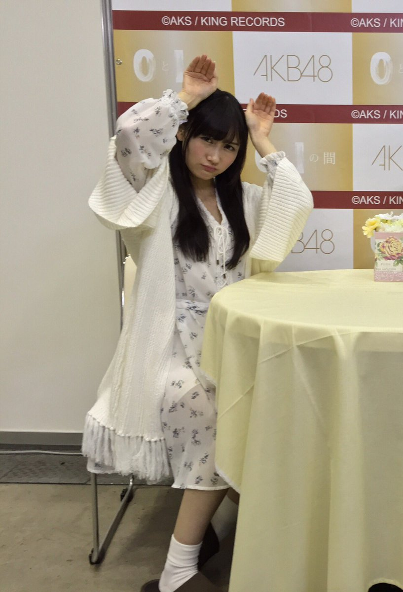 矢倉楓子ちゃん ふ「来た!嬉しいぴょん」 僕「(ぴょん…?) 嬉しいぴょん。けどこれで最後なの」 ふ「悲しいぴょん」 僕「悲しいぴょんねぇ…。何で撮る?」 ふ「悲しいぴょんで」 〜撮影後〜 僕「悲しい顔した?」 ふ「したよ」 #好き https://t.co/26WhTKHZOc
