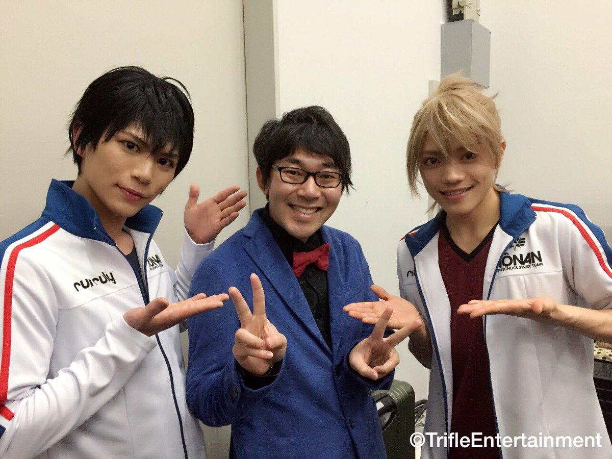 控え室で偶然お会いした小野友樹さんが2人を見てとても喜んでくださり、ぜひ一緒に写真を〜と言ってくださいました!奇跡の共演