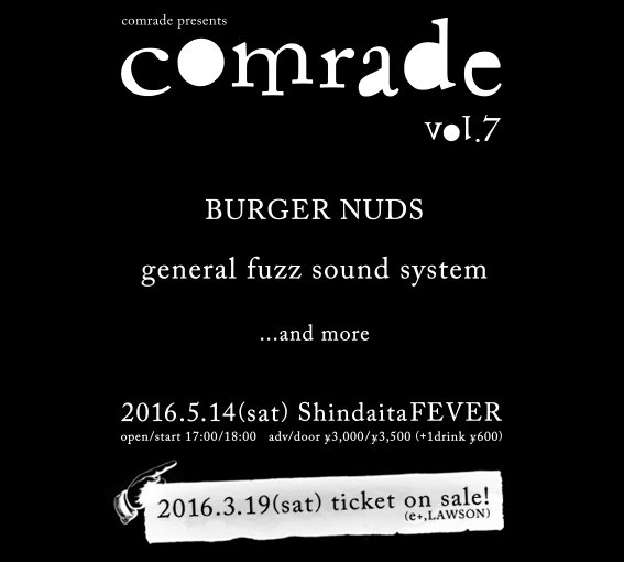 comrade vol.7 第一弾発表! 下記2バンドの出演が決定致しました! ■BURGER NUDS ■general fuzz sound system https://t.co/UCc3c50Rxa