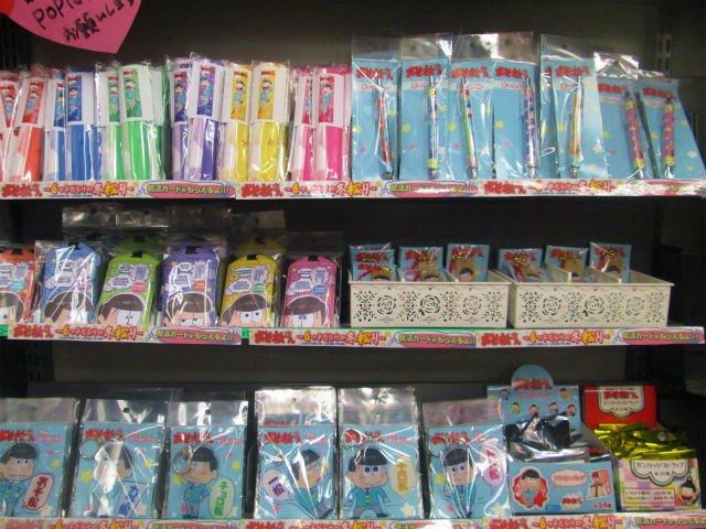 【animatsu】animatsuキャンペーンが大好評開催中ですド☆商品も続々入荷中です!!ショッパーもまだまだご用意しております!ぜひご来店お待ちしておりますド~♪ https://t.co/u1WmJleJzO