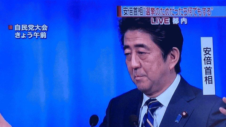 安倍首相の発言タイトルについて ネットで炎上した日本テレビ ようやく訂正しましたね。 #日本テレビ #日テレ https://t.co/l3wM0OKNHT
