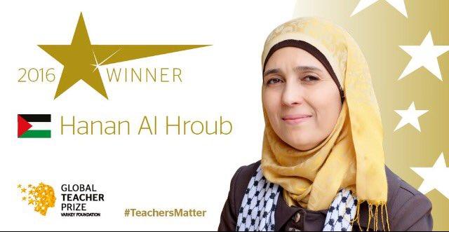 نبارك لحنان الحروب لفوزها بجائزة المعلم العالمية 2016 تقديراً لجهودها في تعليم الأطفال في فلسطين https://t.co/VGwnhlu1jv