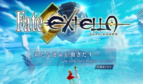 【新作】PS4/Vita「Fate/EXTELLA(フェイト/エクステラ)」キタ━━━━━(゜∀゜)━━━━━ !!!!! まさかのFate無双か!?https://t.co/XrYZWk83pn https://t.co/gGv4TcJnAz