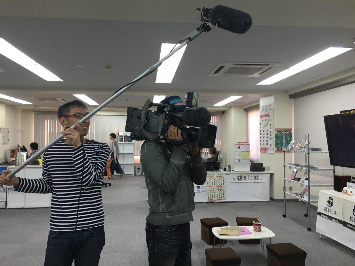 【宣伝ですみません。。。】17日 7:45~ NHK「おはよう関西」に観劇三昧がちょっと紹介されます! 関西しか見られないのですが、うちが演劇に向き合って事業に取り組んでいる部分をピックアップいただくので、良かったらご覧くださいー! https://t.co/WLgVWIFxra