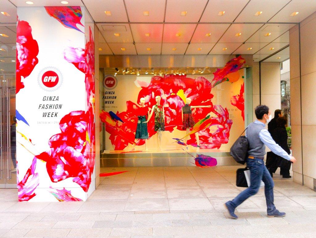 Houxo Que × MATSUYA GINZA for GINZA Fashion week メインエントランスやメトロからのショーウィンドウ、館内各所がHouxo Queのビジュアルで彩られています!是非実際にご覧ください! https://t.co/3FObXLgbUo