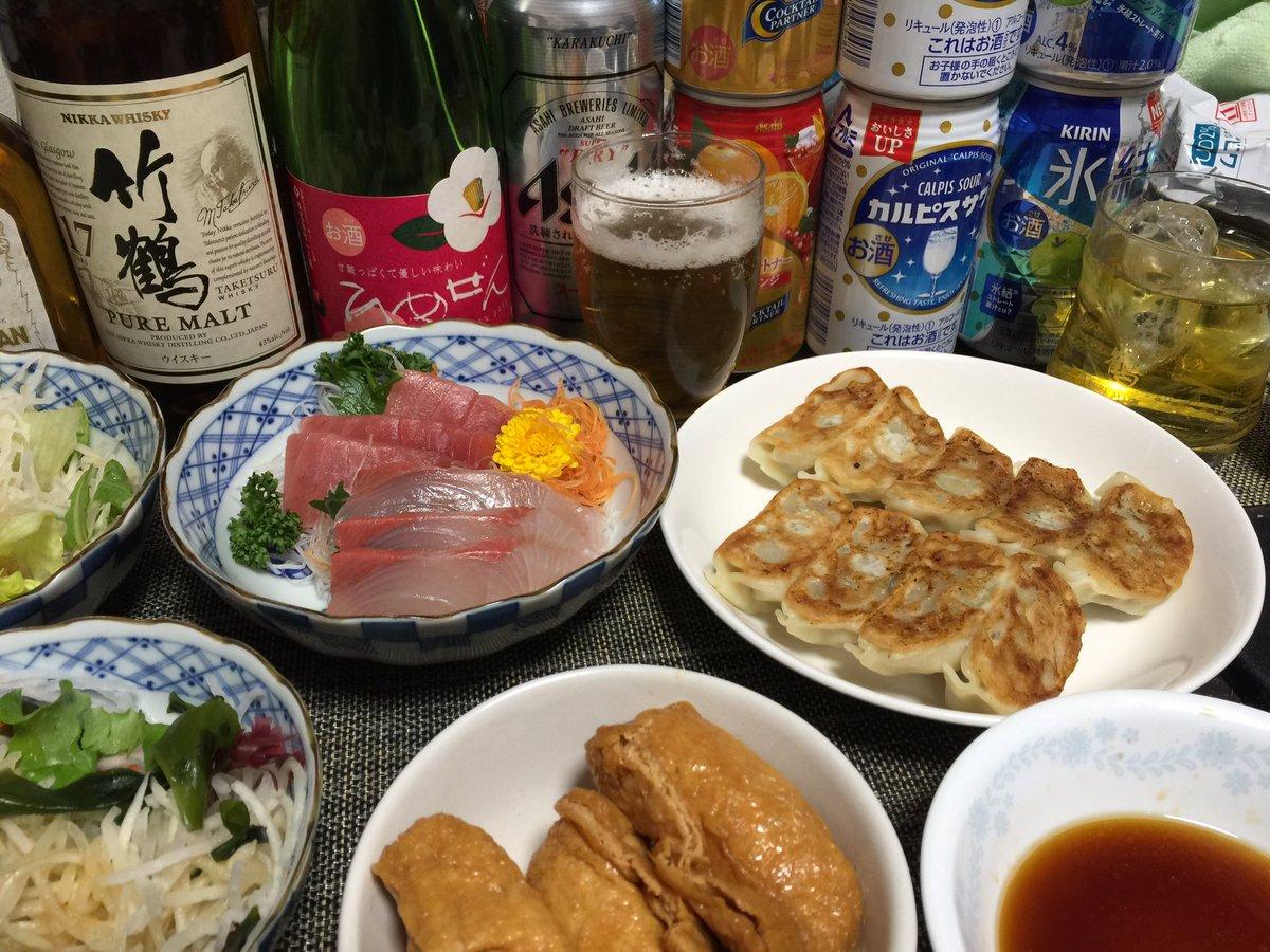 今日の夜は、刺身と餃子と野菜サラダだよ~