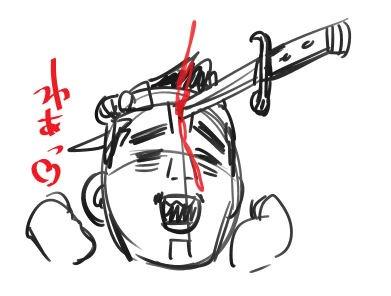 【野田サトル】ゴールデンカムイ ★110【アイヌ】 YouTube動画>1本 ->画像>64枚