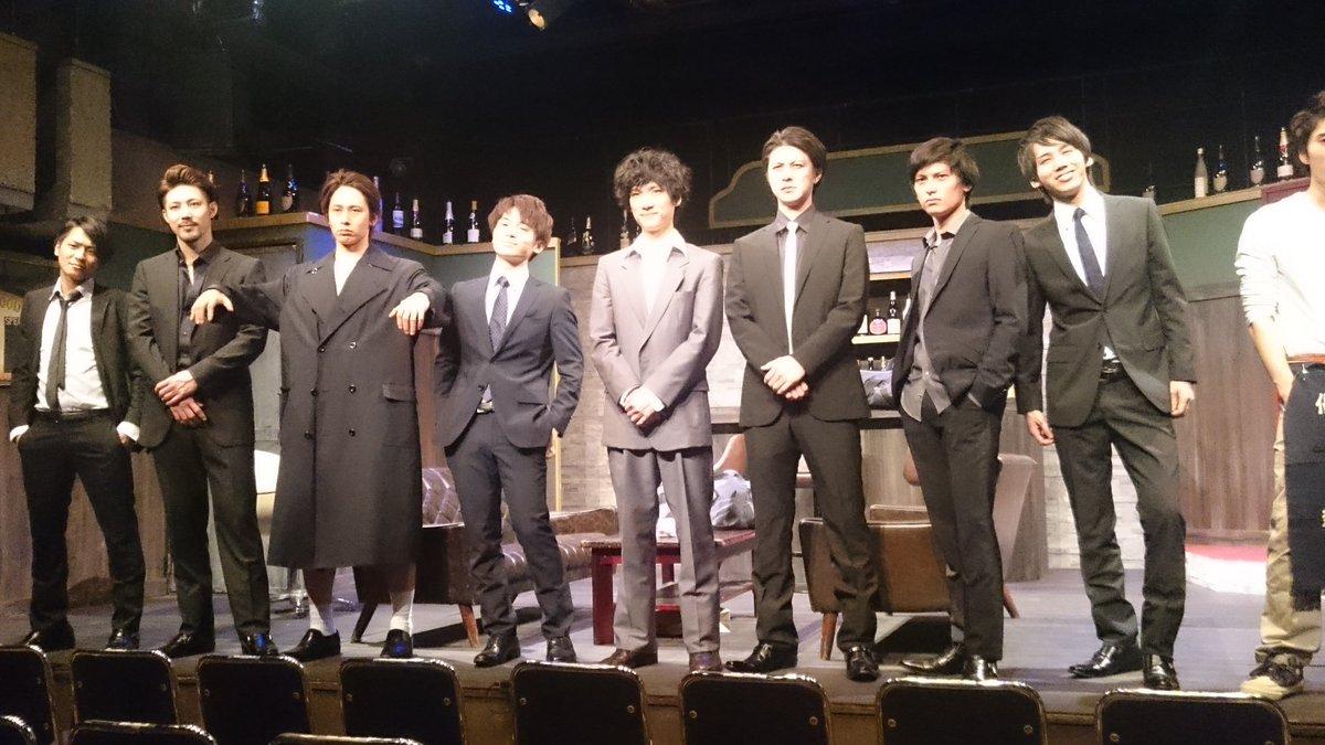 劇団Rexyの第二回公演『7人のギャングスター』観てきましたよ! 一徹さんはいなかったけど、新メンバーもイケメン揃いで前回以上に面白かった。ああ潤う~! つか、みんな演技うまいっす…。 https://t.co/SZFmBzBBOD