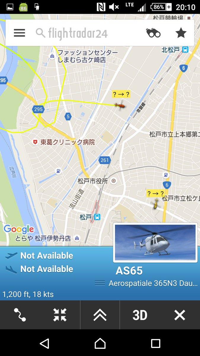 清原氏追跡の報道ヘリ、松戸駅周辺で二機が旋回しとるな  今後なにか事件が起きたときに使える手法かもしれん。Flightradar24による報道ヘリの飛行経路追跡 https://t.co/i5dqkYeYDE