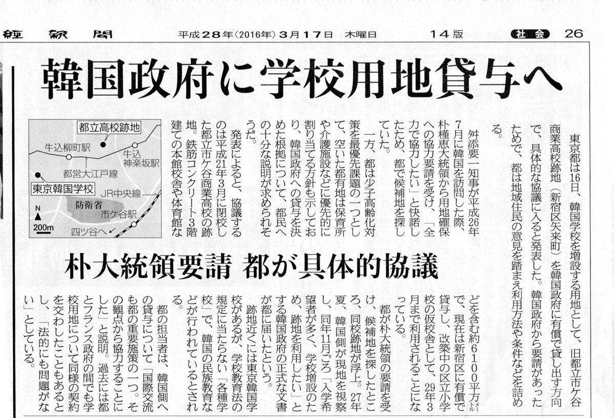 竹島を不法占拠(侵略)している国に、こんな便宜供与までして。。。 感謝されるどころか、なめられるだけだよ。 カエルの楽園まんまの展開だよ、これ。 https://t.co/FSeB4UYSN4