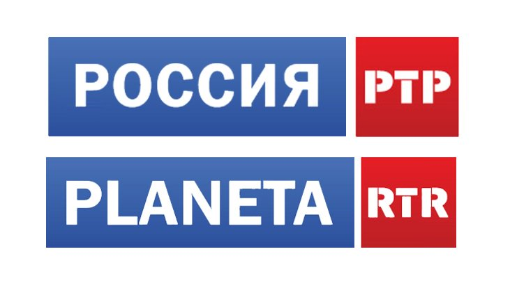 тв ртр россия 1 зимние