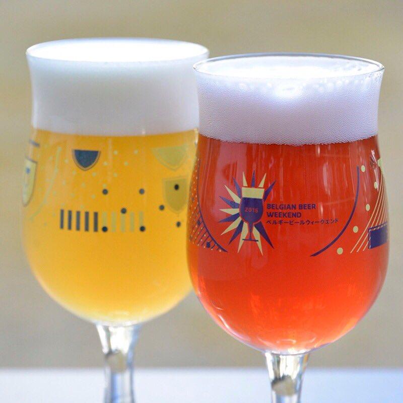 ここだけの話!  ベルギービールウィークエンド2016では過去最多150種類のベルギービールが登場します!  https://t.co/V7tn4zLslk  #bbwjapan https://t.co/bB4vr1tA84