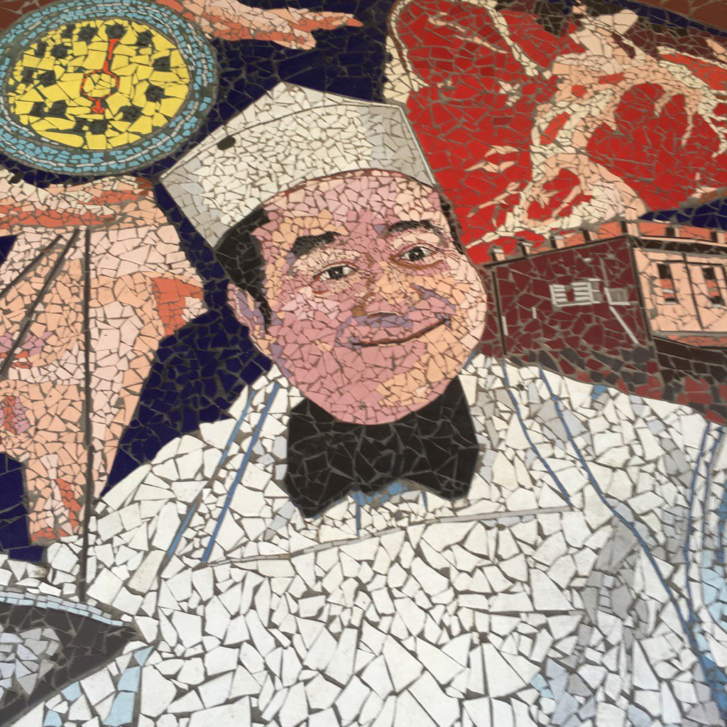 Roanoke @citymarketbldg great mosaics in the entrances https://t.co/IvFG1d6JU8