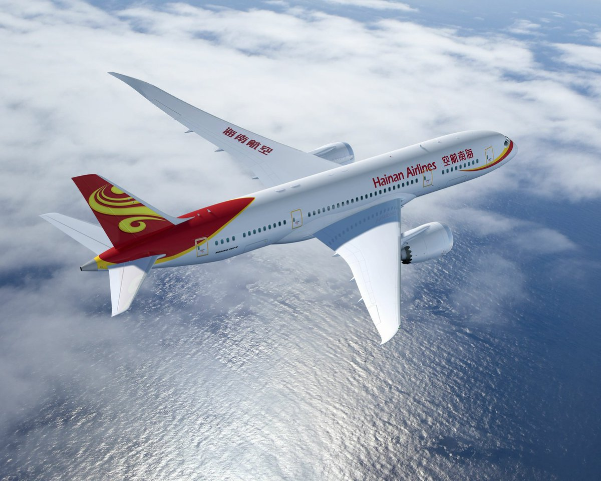 Fly to China with your Mileage Plan miles by booking flights on our partner @HainanAirlines