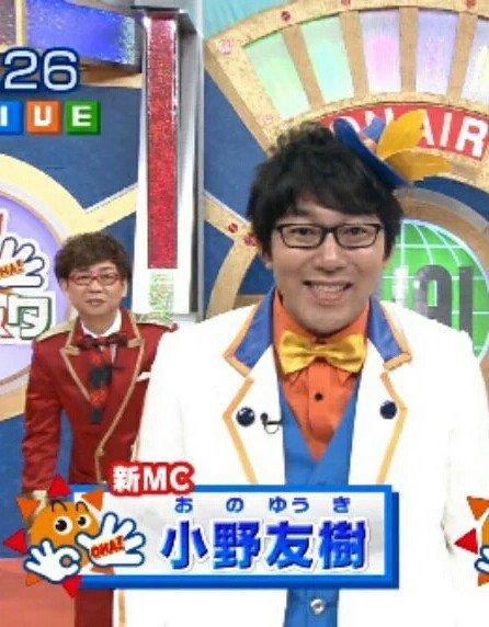 新MCの2人はどちらも声優さんで、小野さんは銀魂の徳川茂々将軍の声優さんで花江さんは元おはスタ木曜日レギュラー(ハナマル