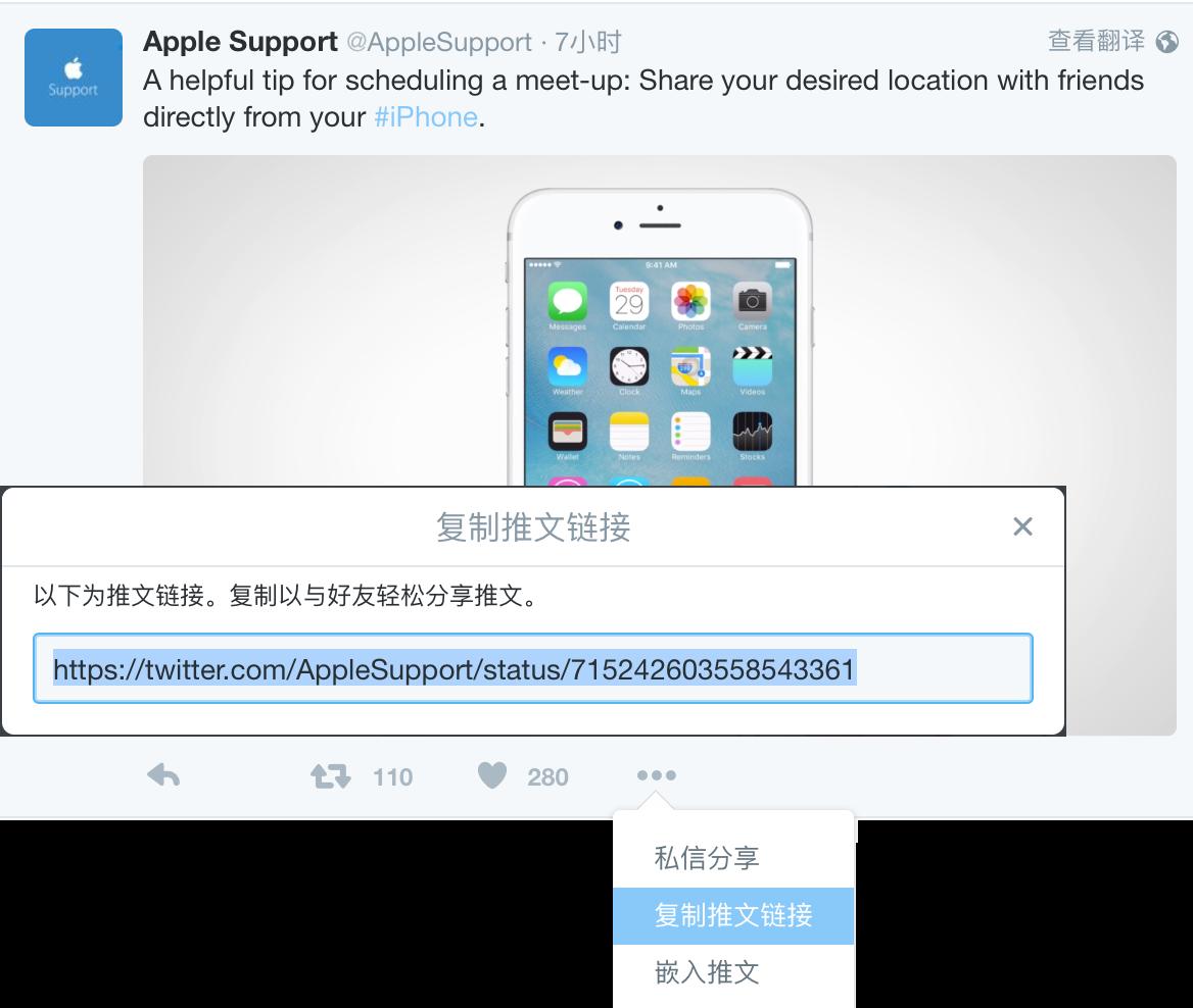 如何将 Twitter 中的视频另存下来?访问 Twitter Web 页面,由 more 中复制「推文链接」,然后到 https://t.co/E23Dk7uFGQ 粘贴即可下载。 https://t.co/mqvRNgXRTt