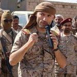 #مأرب_برس هاشم الأحمر يكشف موعد معركة صنعاء .. و الجدعان منعت سقوط مأرب https://t.co/wMUmAMOLNL #اليمن https://t.co/LGwsbYwnuk