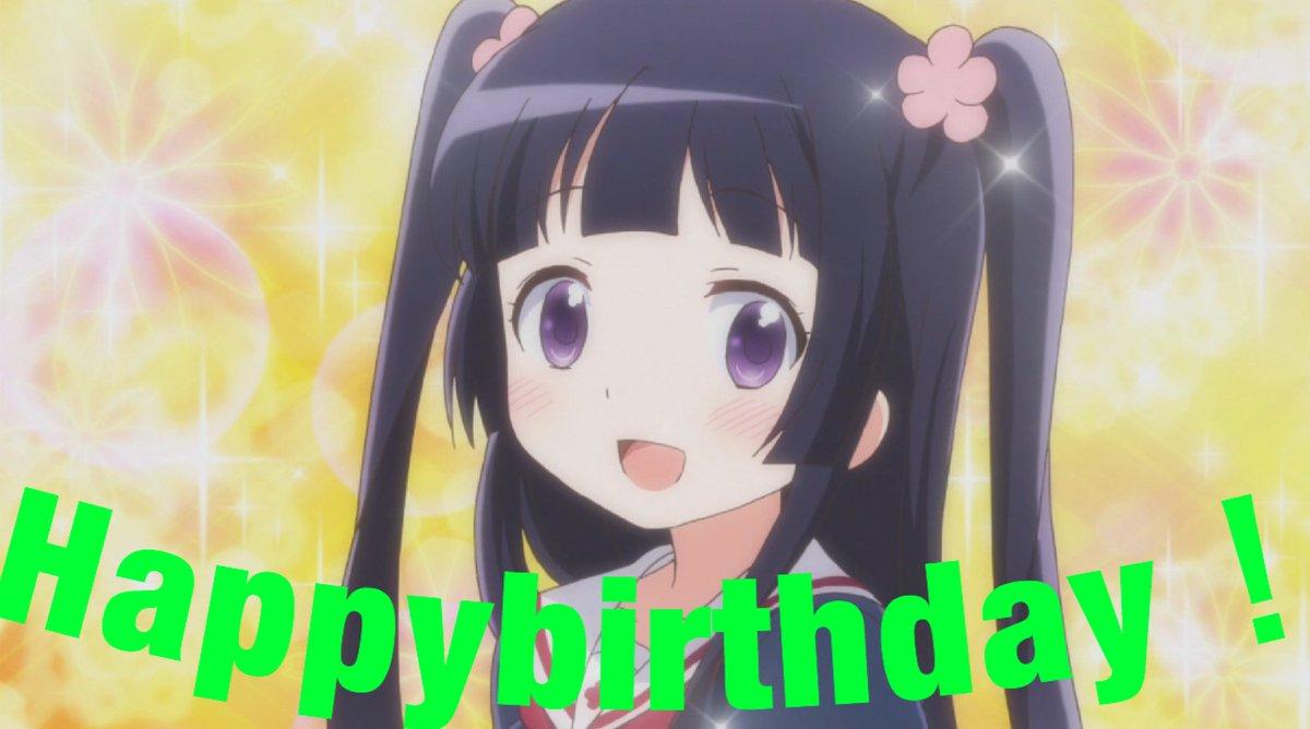 誕生日おめでとう!!\( •ω•)/#小橋わかば生誕祭2016#4月1日は若葉ちゃんの誕生日#wakaba_girl