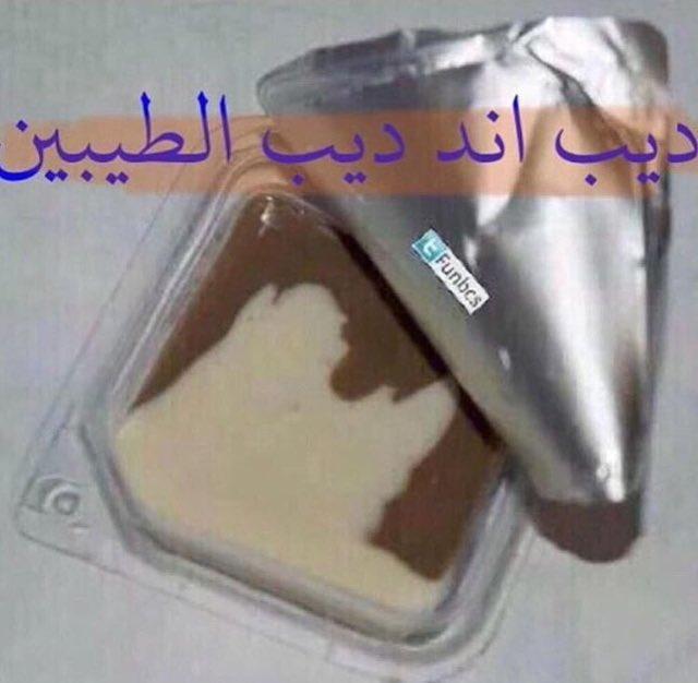 ههههههههههههههه https://t.co/a4nyJLDku3