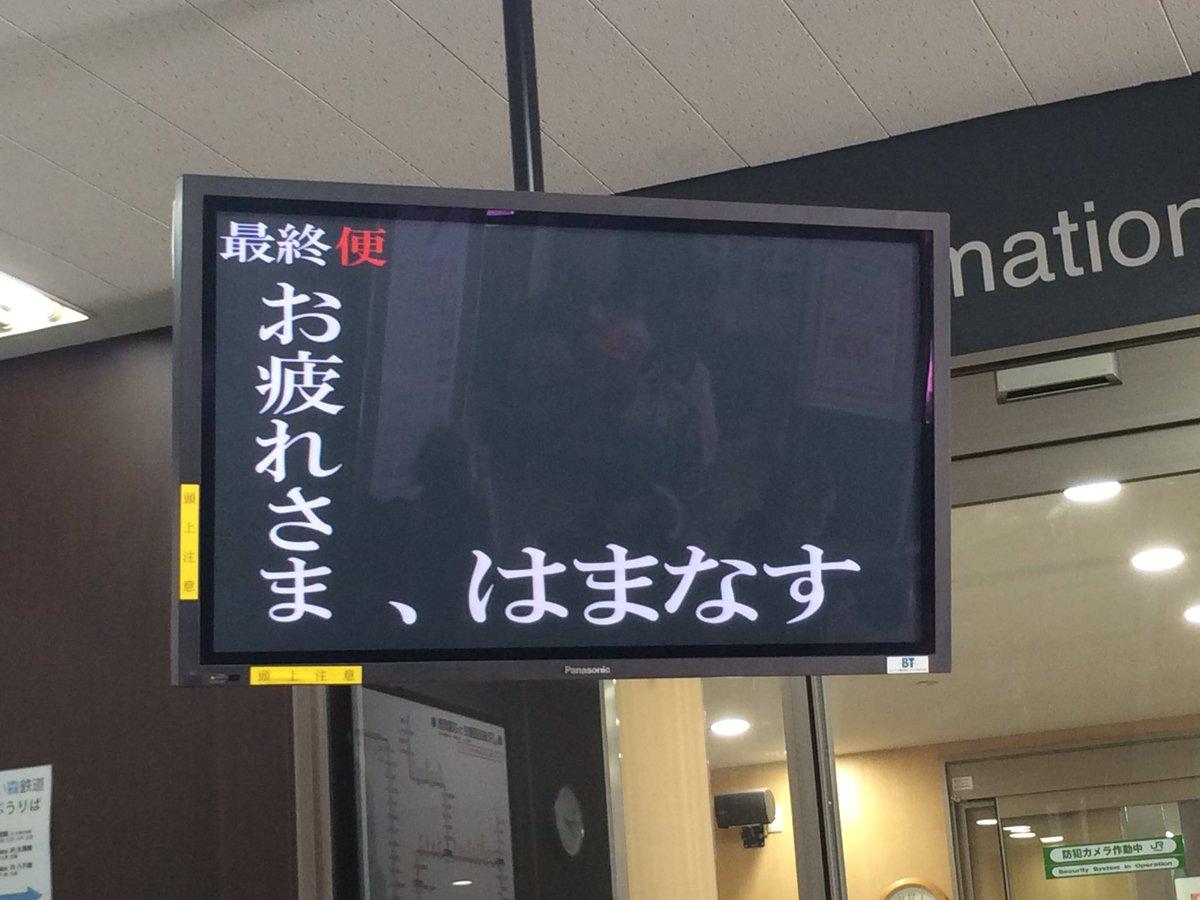 エヴァだな(確信 https://t.co/kvjoYuECJ4