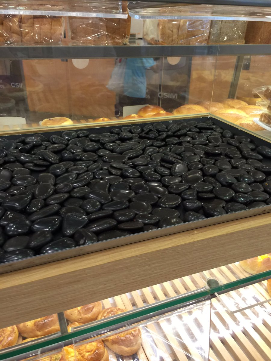"In Breadtalk, a lady asks what's this? Staff:""Stone.""  Lady: ""What is in Stone cookies?""  Staff: ""For display."""